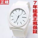 Nixon NIXON time teller p P TIME TELLER P watches ladies / men's Matt White NA1191030-00