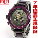 Nixon NIXON 42-20 Chrono 42-20 CHRONO watch ladies / mens chronograph gunmetal / velvet NA0371345-00