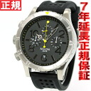 Nixon NIXON 48-20 Chrono P 48-20 CHRONO P watch men's chronograph Grand Prix NA2781227-00