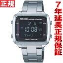 Seiko spirit solar radio wave clock radio watch men's smart series SEIKO SPIRIT SBFG001
