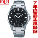 Seiko spirit solar watch smart series SEIKO SPIRIT SBPV011