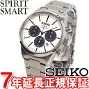 Seiko spirit smart SMART SEIKO SPIRIT solar watch men's chronograph SBPY085