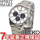 Seiko spirit smart SMART SEIKO SPIRIT solar watch men's chronograph SBPY085