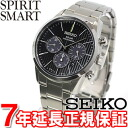 SEIKO spirit slender SEIKO SPIRIT SMART solar watch men chronograph SBPY087