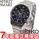 SEIKO spirit slender SEIKO SPIRIT SMART solar watch men chronograph SBPY089