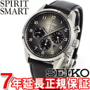Seiko spirit smart SMART SEIKO SPIRIT solar watch men's chronograph SBPY091