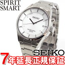SEIKO spirit slender SEIKO SPIRIT SMART electric wave solar radio time signal watch men SBTM171