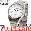 SEIKO spirit slender SEIKO SPIRIT SMART electric wave solar radio time signal watch men SBTM171
