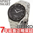 Seiko spirit smart SEIKO SPIRIT SMART wave solar radio watch watches mens SBTM175