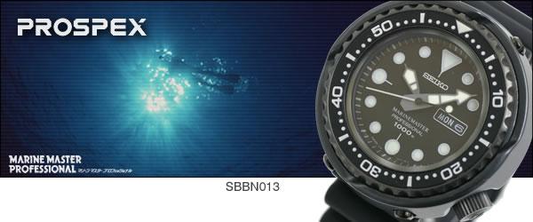SEIKO PROSPEX SBBN013 TOP