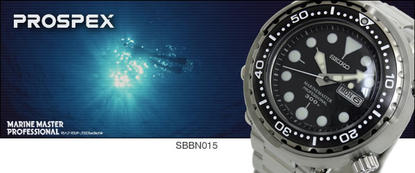 SEIKO PROSPEX SBBN015 TOP