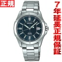 Seiko SEIKO spirit SPIRIT solar watch men's SBPN003