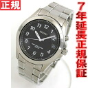 Seiko spirit solar radio wave clock radio watch SEIKO SPIRIT SBTM025