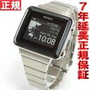 Seiko spirit smart SMART SEIKO SPIRIT solar radio watch men's active-matrix EPD SBPA003