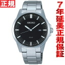SEIKO spirit slender SEIKO SPIRIT SMART solar watch men SBPN073