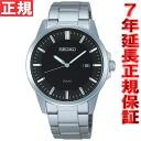SEIKO spirit slender SEIKO SPIRIT SMART solar watch men SBPN073