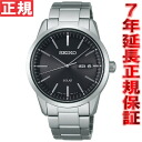 SEIKO spirit slender SEIKO SPIRIT SMART solar watch men SBPX047