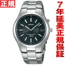 SEIKO spirit slender SEIKO SPIRIT SMART electric wave solar radio time signal watch men SBTM193