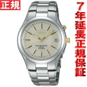 SEIKO spirit slender SEIKO SPIRIT SMART electric wave solar radio time signal watch men SBTM199