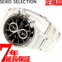 SEIKO spirit slender SEIKO SPIRIT SMART solar watch men chronograph SBPY119