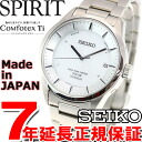 SEIKO spirit smart SEIKO SPIRIT SMART electric wave solar radio time signal watch メンズコンフォテックスチタン SBTM207