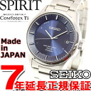 Seiko spirit smart SEIKO SPIRIT SMART wave solar radio watch watches mens conf TeX titanium SBTM209