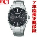 Seiko spirit smart SMART SEIKO SPIRIT solar watch men's SBPX063