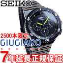 SEIKO spirit smart SEIKO SPIRIT SMART Giugiaro design GIUGIARO DESIGN-limited model watch men chronograph SCED017