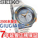 SEIKO spirit smart SEIKO SPIRIT SMART Giugiaro design GIUGIARO DESIGN-limited model watch men chronograph SCED023