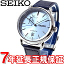 Seiko spirit smart SEIKO SPIRIT SMART watch mens mechanical automatic self-winding NET upfront sales model SCVE011