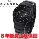Scar gene SKAGEN watch men AKTIV active SKW6055