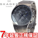 Scar gene SKAGEN watch men AKTIV chronograph SKW6077