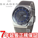 Scar gene SKAGEN watch men AKTIV SKW6078