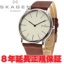 Scar gene SKAGEN watch men KLASSIK SKW6083