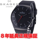Scar gene SKAGEN watch men AKTIV SKW6087