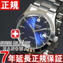 Swiss military elegant watch SWISS MILITARY ELEGANT ML100 SWISS MILITARY