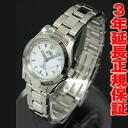 Swiss military elegant watch SWISS MILITARY ELEGANT ML102 SWISS MILITARY