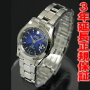 Swiss military elegant watch SWISS MILITARY ELEGANT ML103 SWISS MILITARY