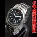 Swiss military watch CLASSIC ML17 SWISSMILITARY