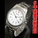 Swiss military watch CLASSIC ML18 SWISS MILITARY