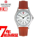 Swiss military watch CLASSIC ML2 SWISS MILITARY