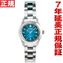 Swiss military elegant watches SWISS MILITARY ELEGANT VIVID ML265 SWISSMILITARY
