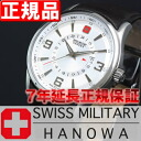 Swiss military watch men Navarro's SWISS MILITARY NAVALUS ML277