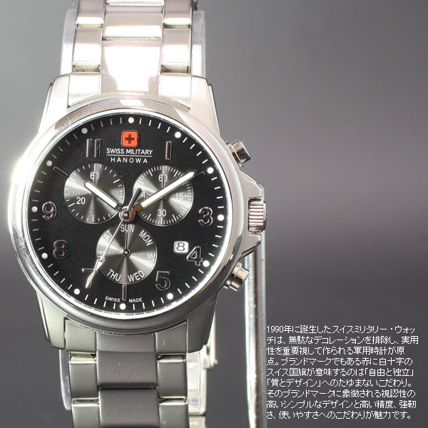 SWISS MILITARY スイスミリタリー メンズ腕時計