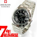 Swiss military watch men SWISS MILITARY elegant premium ELEGANT PREMIUM ML300