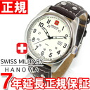 Swiss military SWISS MILITARY watch men Classic series ML302