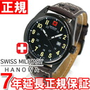Swiss military SWISS MILITARY watch mens Classic series ML304