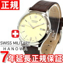 Swiss military SWISS MILITARY watch mens elegant premium ELEGANT PREMIUM series ML306