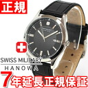 Swiss military SWISS MILITARY watch mens elegant premium ELEGANT PREMIUM series ML307