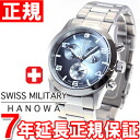 Swiss military SWISS MILITARY watch men universe UNIVERSE series chronograph ML330